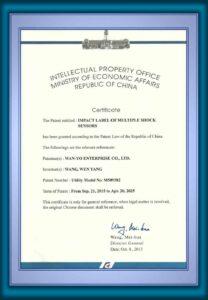 【Patent Concerns】Impact Label & Shock Watch