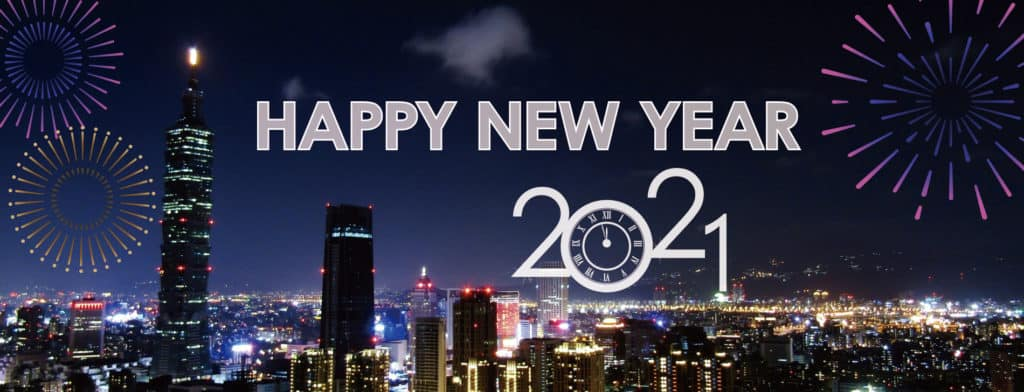 2021 New Year Holiday