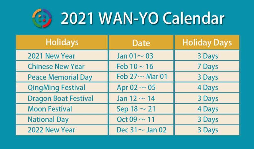2021 Taiwan Holidays