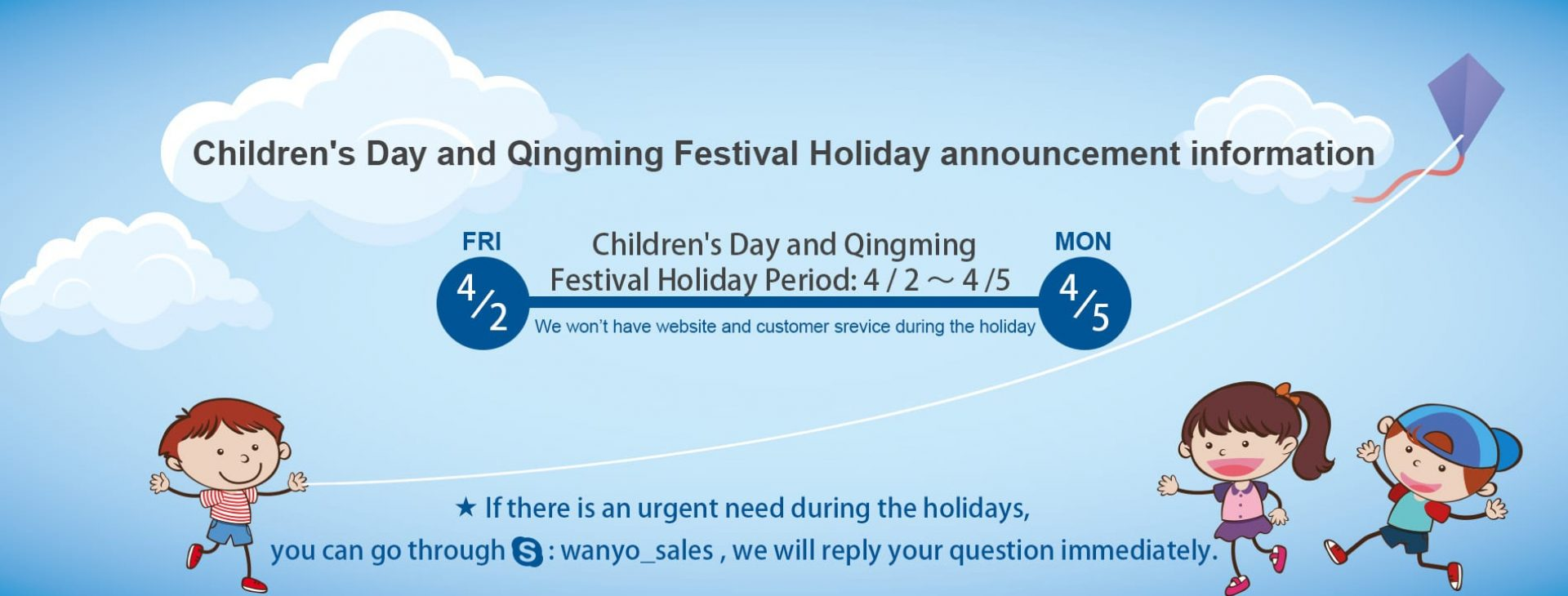 2021 Children's Day and Qingming Festival Holiday