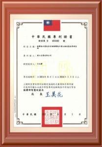 美國【SHOCKWATCH】在台灣踢到鐵板?