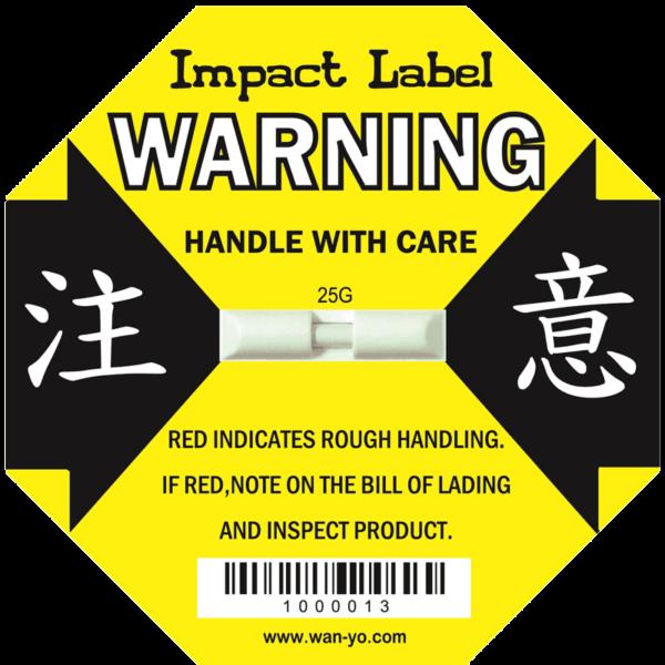 impactlabel-25g-en-min-衝擊指示器25G-中英文版