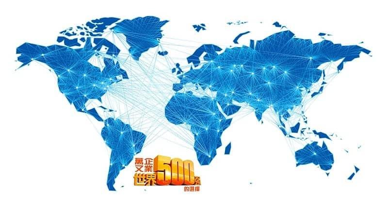 關於萬又 | 【亞洲最大】衝擊指示器OEM製造工廠|500強企業指定供應商-貨物運輸專家