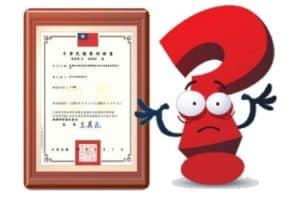 shockwatchPatent-question-shockwatch專利還有效嗎?專利還有效嗎?