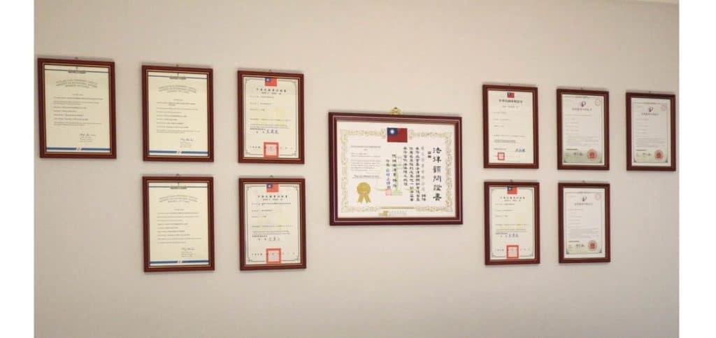 萬又企業-專利牆