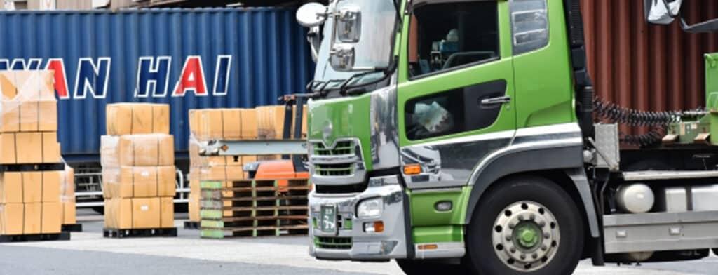 2021如何減少供應鏈中的貨物損壞1