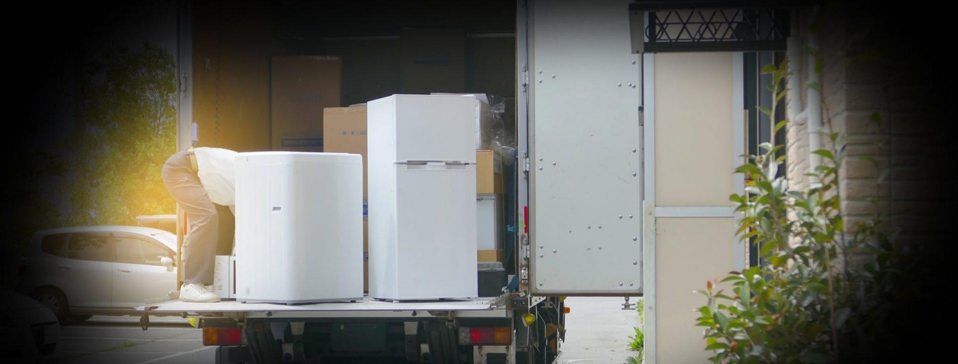 產業應用 家電運送 教你用物流貼紙提升家電運送品質 1